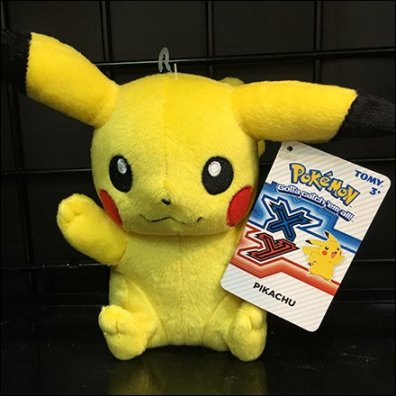Pokemon Pikachu Plush Front2