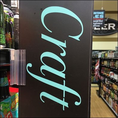 Craft Beer Category Management Feature