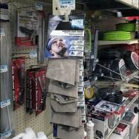 Hang-Rod Strip Merchandiser Mount