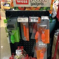Produce Gadgets Tower 5