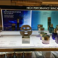 High Performance Face Mask Cosmetics Display