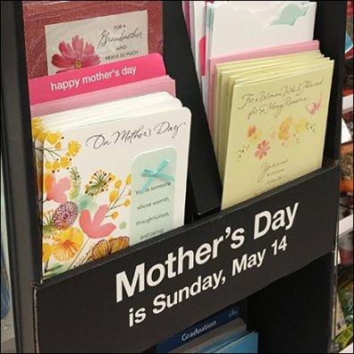 Mother's Day Graduation Card Cross Sell PowerWing Feature