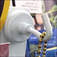 Wedding Paper Stock Sample Swatch Magnetic Hook
