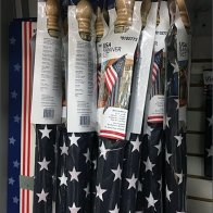 Patriotic Gondola Merchandising Display Continuity