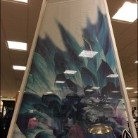 Macys Irregular Space Frame Silk Screened