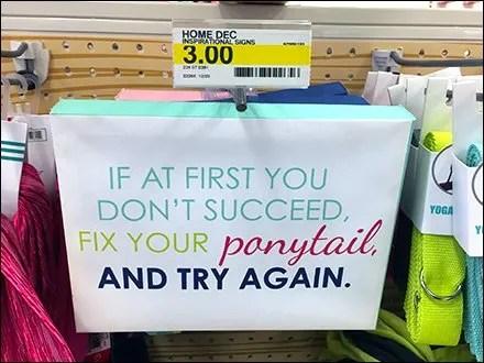 Sexist Straight-Entry Hook Merchandising