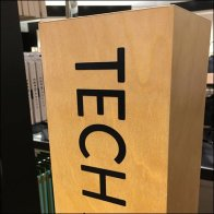 Tech Accessories Wood Sign Post Signage
