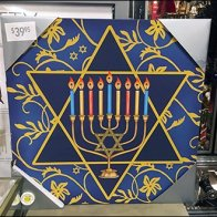 Ornate Happy Hanukkah At Pier One Imports