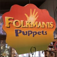 Folkmanis Hand Puppet Display Tree Feature