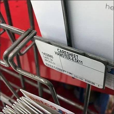 Pet PowerWing Literature Holder Back Label