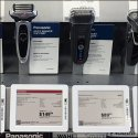 Slot-Mount Razor Display With Digital Price Tickets