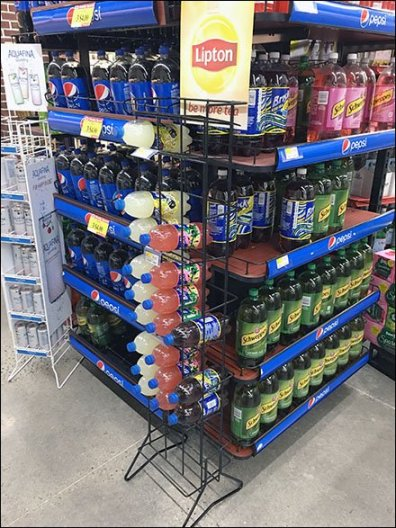 End-On Declined Lipton Brisk Tea Merchandising