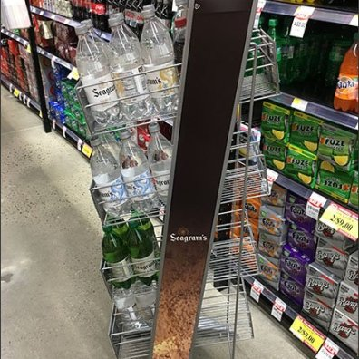 Gravity Feed Freestanding Seagrams Beverage Rack