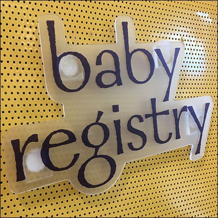 Baby Registry Kiosk Logo Branding Feature