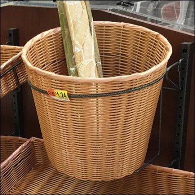 Wicker Basket In Oversize Hoop Holder Feature