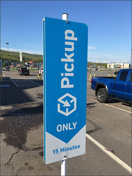 Online Pickup 15 Minute Parking at Lowes
