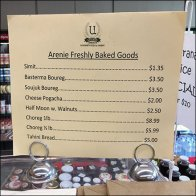Gourmet Baked Goods Sign Clip Stands