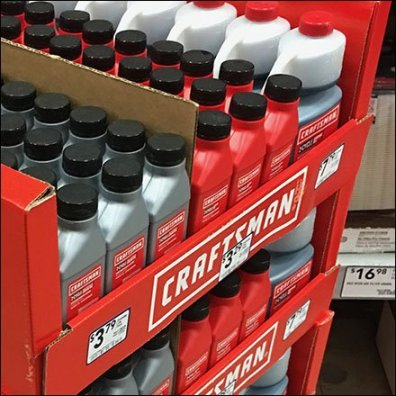 Craftsman 2-Cycle Engine Oil Display Feature