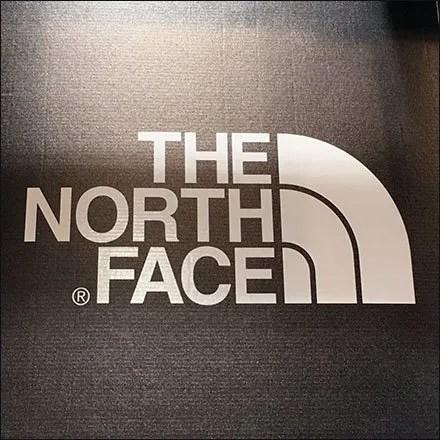 North Face Sleeping Bags Sleep Standing Up