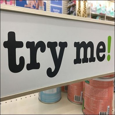 Try Me Travel Size Shelf Fencing Display