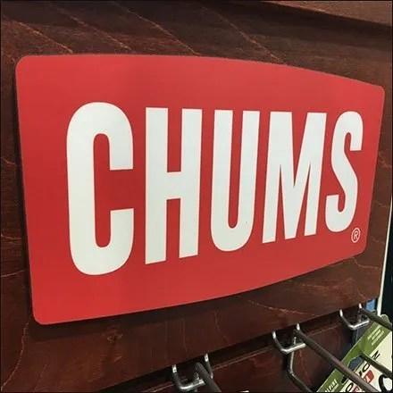 Chums Eyewear Accessories Wood Slatwall Tower