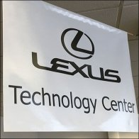 Lexus Technology Center Ceiling Banner