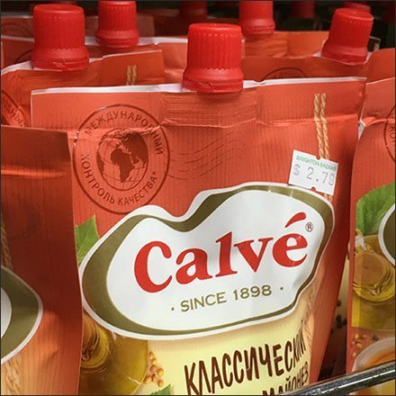 Russian Mayonnaise Pouch Merchandising Feature
