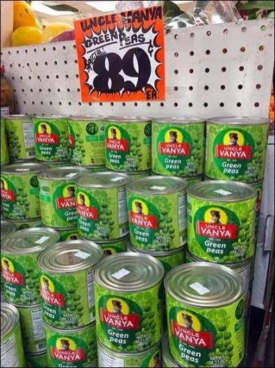 Uncle Vanya Brand Ethnic Green Peas