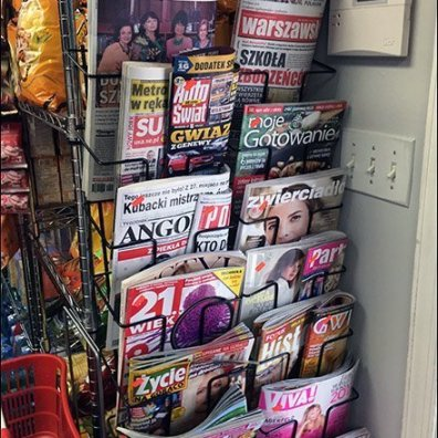 Polish Language Newspaper Rack