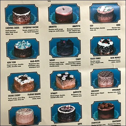 Ethnic Grocery Custom Cake Selection Poster