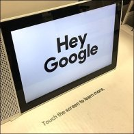 Google Touch-The-Screen Try-Me Display