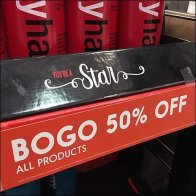 Big Sexy Hair BOGO on Display Feature3