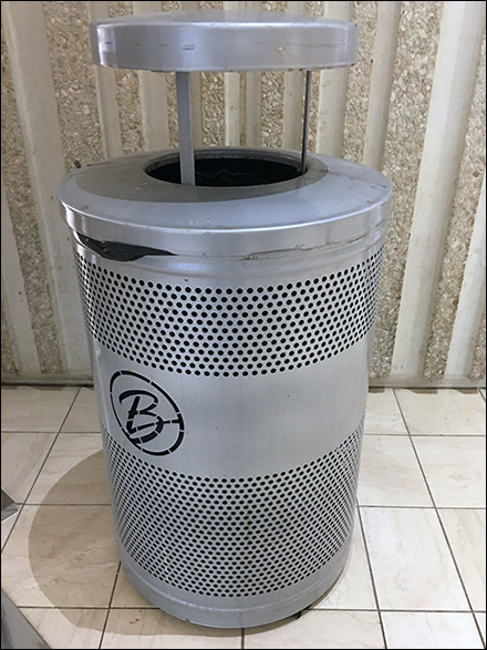 Boscov's Branded Perforated Waste Receptacle