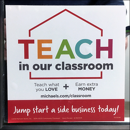 Teacher Restroom Recruiting Mirror Advertising Aux