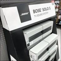 Bose Speaker Bar Endcap Cascade