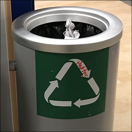 IKEA Choice-of-Three Recycling Paper Aux