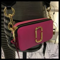 Nordstrom Marc-Jacobs Cross-Body Purse Presentation