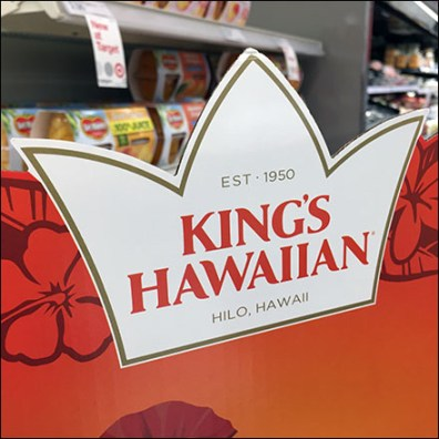 King's Hawaiian Breathe-Between-Bites Display