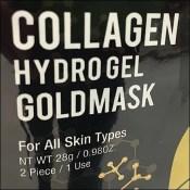 Gold Face Mask Shelf-Edge Appeal