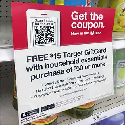 Shelf-Edge Get-The-Coupon QR-Code