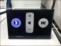 Bose Little Speakers Demo Controls