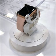 Apple-Watch Countertop Display Stand