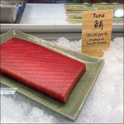 Sushi-Shop Iced Fresh-Caught TunaSushi-Shop Iced Fresh-Caught Tuna