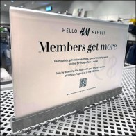H&M Members-Get-More Median Sign