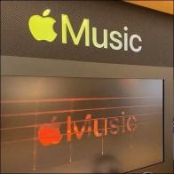 Apple Panoramic Music Presentation