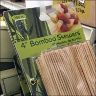 Bamboo Skewer Strip Merchandiser Display