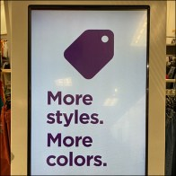 Kohl's More-Ways-To-Shop In-Store Kiosk