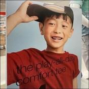 Play-All-Day Comfort Tee Display