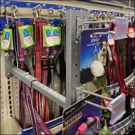 PetSmart Gondola-Upright Pegboard Merchandiser