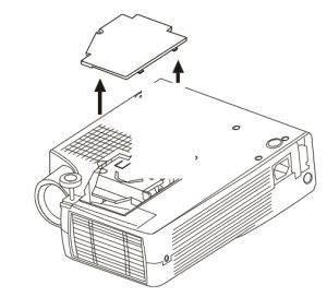 Acer 7763P projector lamp